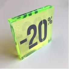 Kortingsblok -20% fluor groen Td14234747